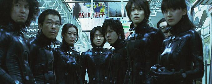 Gantz (Live Action Movie)