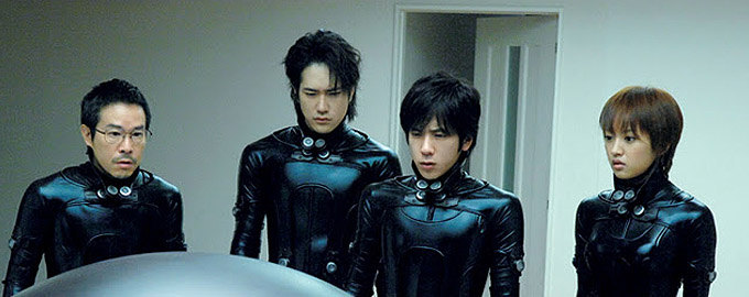 Gantz (Live Action Movie)
